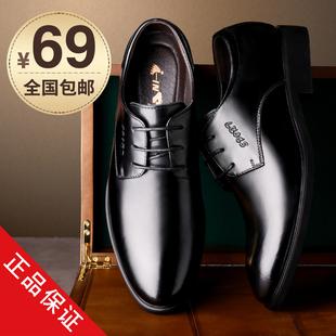 皮鞋男士真皮秋冬季加绒保暖青年内增高英伦商务正装棉鞋