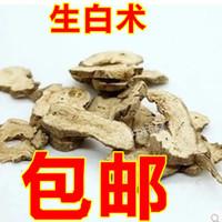 中药材野生无硫白术农家生白术粉面膜粉祛斑特级500g
