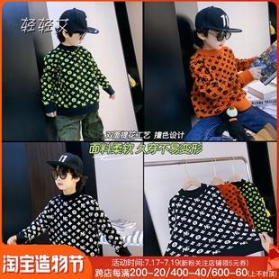 儿童毛衣自制男童秋冬2020年韩版加厚中大童套头针织衫潮男孩