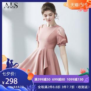 粉色雪纺短袖蕾丝连衣裙女2019夏装不规则裙摆A字裙子显瘦裙