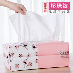 洗脸巾女纯棉一次性擦脸巾抽取式洁面巾无菌美容专用面巾纸屈臣氏