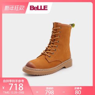 百丽马丁靴2018冬牛皮革平底短靴T5D1DDZ8