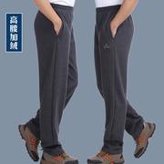 秋冬季男士运动裤加绒宽松大码高腰版卫裤全棉质中老年长裤促