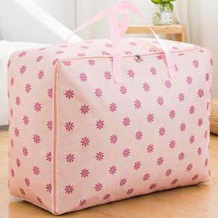 大号装衣服物棉被子子收纳整理袋牛津布防潮搬家神器打包行李袋子