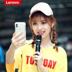 Lenovo 联想um20u拉菲娱乐 全民K歌手机唱歌话筒台式电脑通用麦会议教室教师讲课扩音器无线KTV全名K歌直播声卡