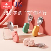 宝宝学吃饭训练勺子婴儿童餐具辅食不锈钢小硅胶短柄叉勺叉子套装