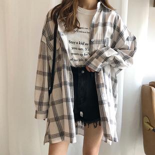 夏季2019宽松百搭学生长袖格子衬衫女中长款防晒衬衣薄款外套
