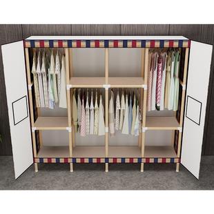 衣柜简约现代经济型组装实木布衣柜双人简易布艺租房家用挂衣橱