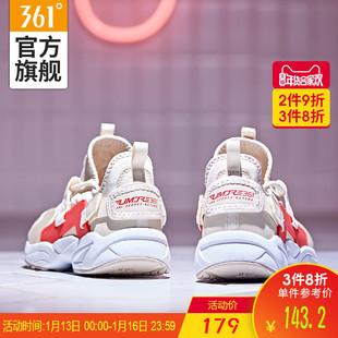 361女鞋运动鞋2018秋季INS跑步鞋361度華莱士跑鞋子