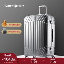 Samsonite 新秀丽铝框拉杆箱行李箱旅行箱硬箱20 23 25 28寸 I00