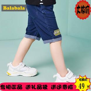 巴拉巴拉男童针织短裤夏季2019儿童小童宽松牛仔裤子薄款
