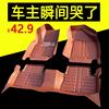 全包围汽车脚垫专用奇瑞3 E3 E5瑞虎3X艾瑞泽5 7 A3风云2旗云A5