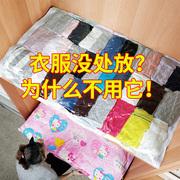 抽真空压缩袋收纳袋大号棉被子衣物衣服整理袋行李压缩真空打包袋