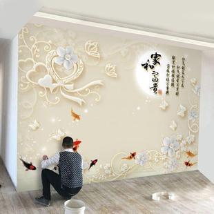 电视背景墙壁纸3D立体墙纸大气现代简约客厅5D壁画8d影视墙布装饰