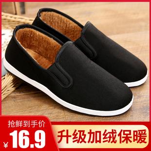 老北京布鞋男棉鞋冬季加绒加厚保暖防滑布鞋工作一脚蹬懒人棉布鞋