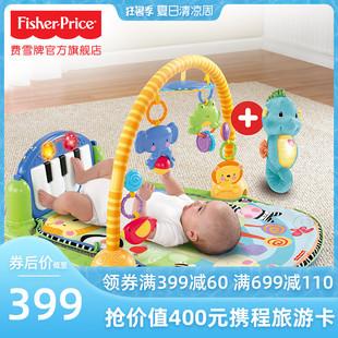费雪新生优选婴儿安抚玩具礼盒琴琴婴儿健身器+声光安抚小海马