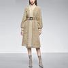 2020冬季女装时尚貂毛提花皮草外套宽松拼接中长款羊毛大衣潮