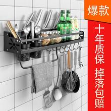厨房置物架壁挂式免打孔收纳架筷子筒调料味小百货挂架子厨用具