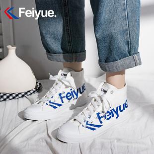 飞跃高帮帆布鞋女logo字母学生情侣街拍复古潮鞋休闲透气板鞋男