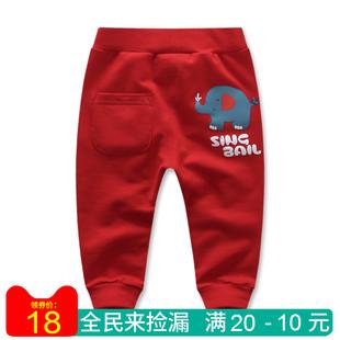 男童针织裤子春秋季儿童装运动裤子女童宝宝卡通裤外穿裤