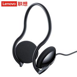 联想P510+耳麦电脑专用耳机后挂式网课游戏头戴办公教学语音通话