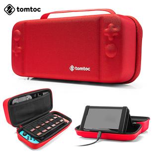 美国Tomtoc任天堂switch保护包主机配件ns硬壳收纳包switch支架盒
