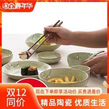 绿色梅花日式樱花陶瓷餐具家用米饭碗面碗大号汤碗菜盘大盘子碟子