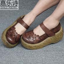单鞋女春夏一字带复古手工牛皮厚底松糕鞋防水台坡跟圆头女鞋