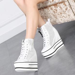 隐形内增高女鞋12cm夏季2019显瘦镂空松糕厚底鞋高帮鞋子