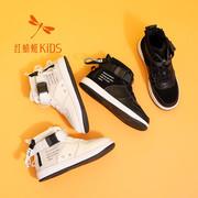 红蜻蜓儿童运动鞋秋冬加绒保暖男童鞋高帮米白女童鞋