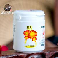 上海宫灯杏仁面膜涂抹式女玻尿酸睡眠补水保湿清洁国货美妆护肤品