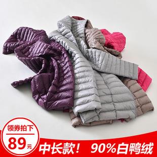 2018冬装轻薄羽绒服女士中长款时尚超轻便立领外套潮