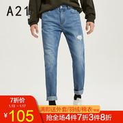 A21秋冬男装牛仔裤 时尚潮流破洞拼接后戴低腰小直筒长裤