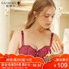 歌瑞尔甜美蕾丝半罩杯内衣性感小胸聚拢女士文胸罩 A