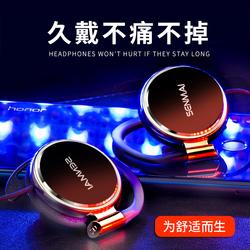 森麦 SM-IH852耳机挂耳式 运动跑步电脑手机耳麦K歌游戏头戴耳挂式耳机 hifi重低音线控苹果安卓通用男女