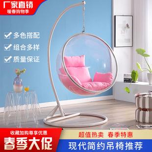 网红玻璃球吊椅透明泡泡椅家用户外秋千亚克力太空椅室内阳台吊篮