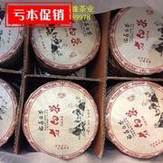 十福缘2014年福鼎白茶原产地正宗高山荒野古树老春寿眉饼正味