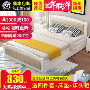 实木床1.8米现代简约主卧软包床经济型双人床公主床欧式床1.5米床