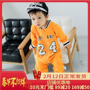 婴儿秋装男0一1岁宝宝连体衣运动篮球足球爬爬服哈衣婴儿衣服潮款