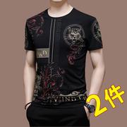 2件男士短袖t恤男装夏季圆领印花中年蜜蜂潮丝光棉半袖衫大码上衣