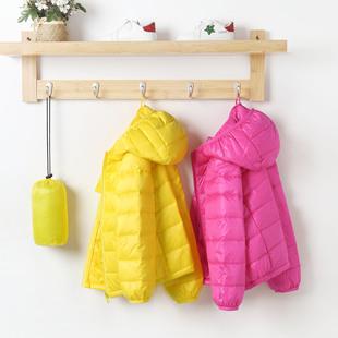 儿童轻薄羽绒服男童女童短款外套小孩宝宝冬装婴儿童装中大童反季