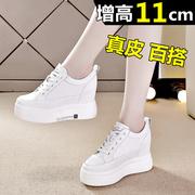 内增高小白鞋女真皮春季增高女鞋10cm休闲白鞋厚底松糕鞋高跟单鞋