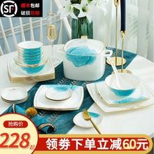 碗碟套装家用骨瓷餐具套装碗盘景德镇陶瓷器欧式高档金边套碗组合