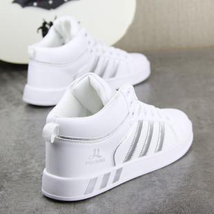 情侣白色百搭高帮鞋男潮流内增高小白鞋学生韩版运动休闲板鞋男鞋