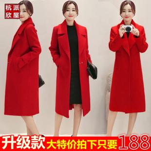 秋冬显瘦大红色毛呢外套女中长加厚结婚新娘呢子大衣