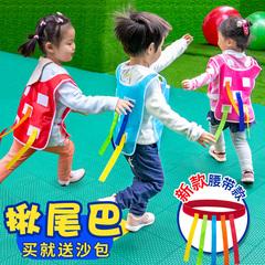 揪尾巴幼儿园玩具儿童抓尾巴背心户外体育粘球衣感统训练器材