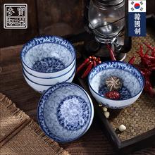 参宝中式碗青花瓷套装陶瓷碗汤碗韩式饭碗家用韩国进口釉下彩餐具