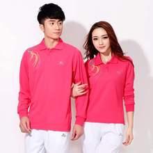 春季男女款佳木斯广场舞服装翻领运动服T恤红色长袖运动套装
