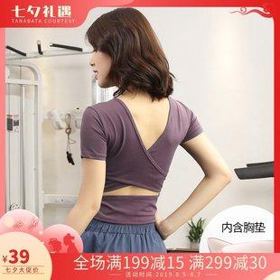 带胸垫健身上衣女紧身弹力显瘦速干短款露脐性感运动跑步瑜伽服