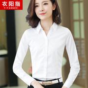 白色衬衫女长袖百搭韩范职业装v领正装棉衬衣工作服工装